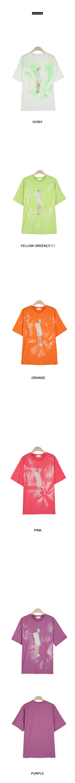 Morse Short Sleeve Polo Shirt