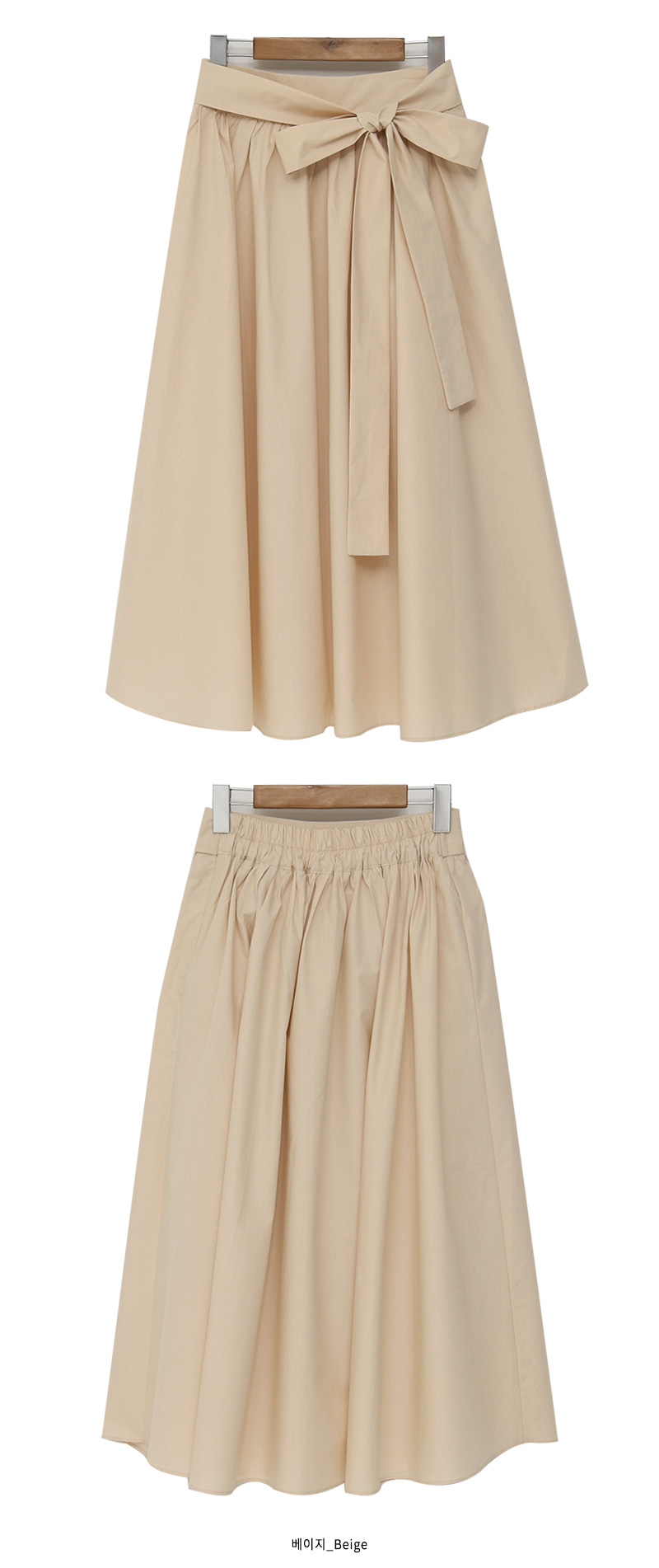 Lily cotton flare skirt_S