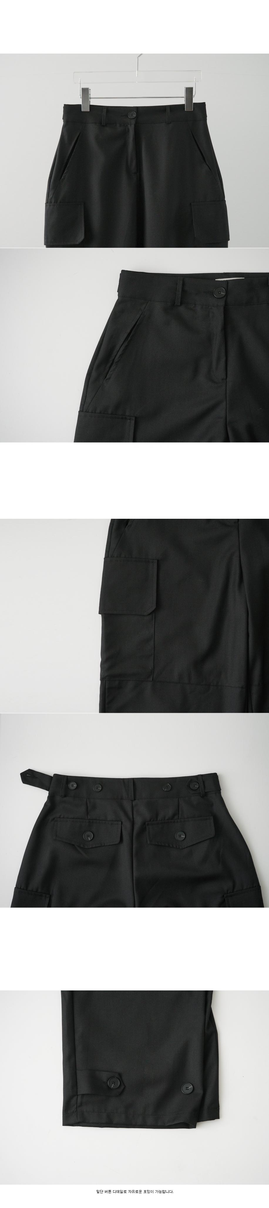 2-way silhouette cargo slacks