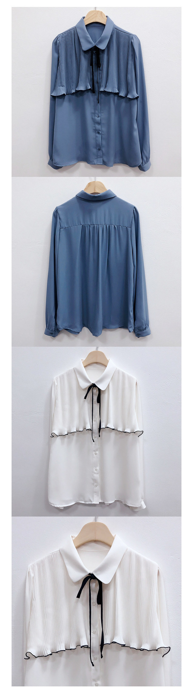 Mood frill ruffle ribbon blouse