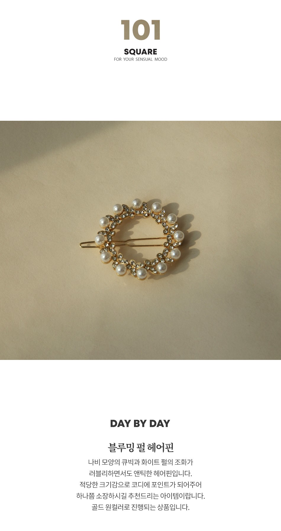 Blooming pearl hairpin