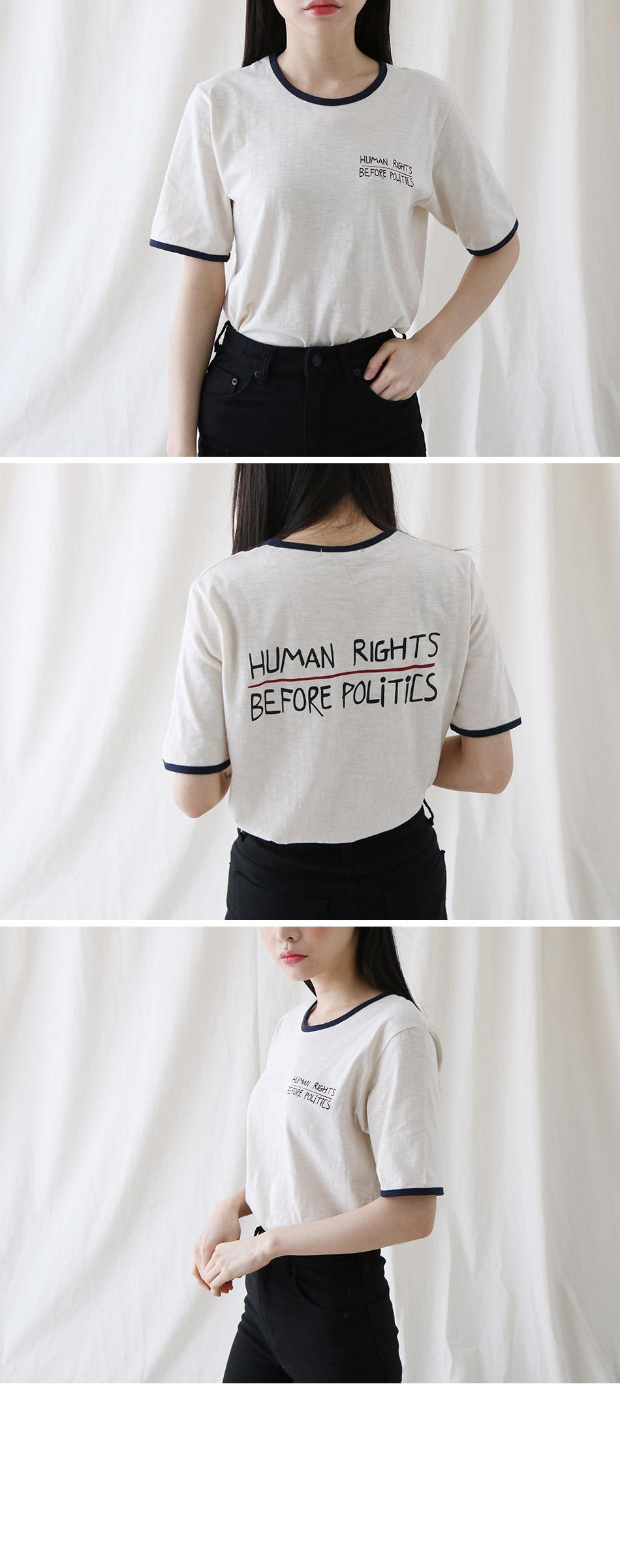 Human line short sleeve tee