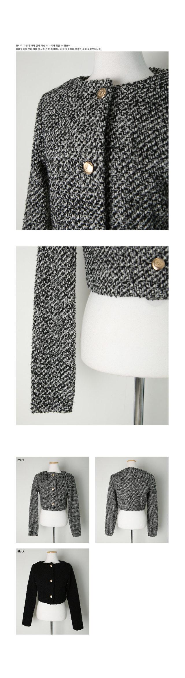 Novelty tweed short jacket