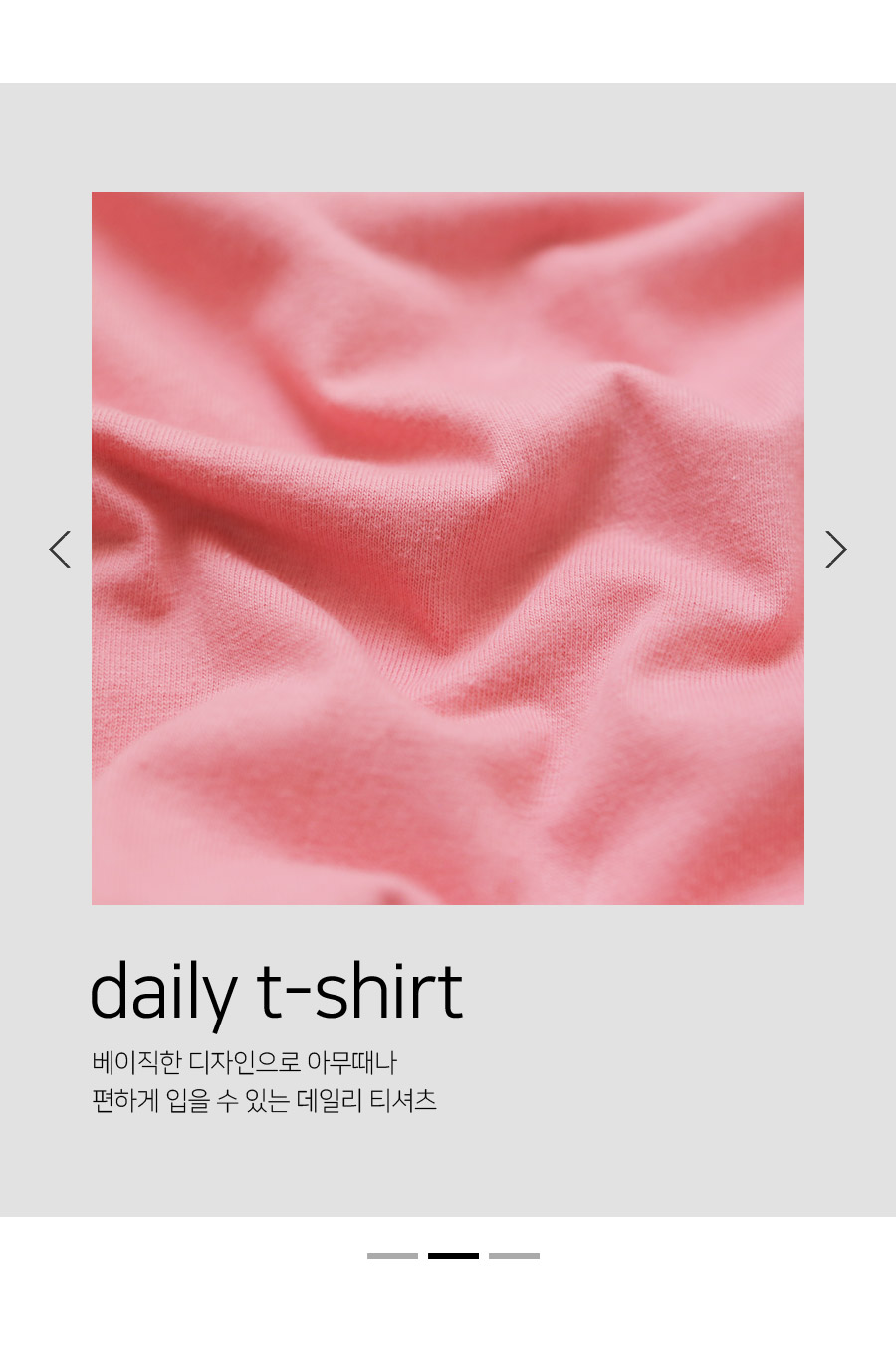 Fortune Daily T-shirts