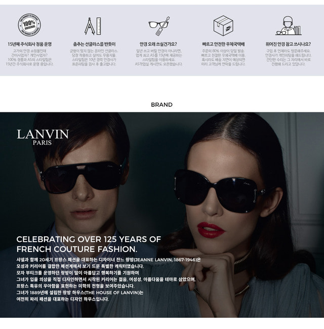 Lanvin Lanvin SLN098G 579Y