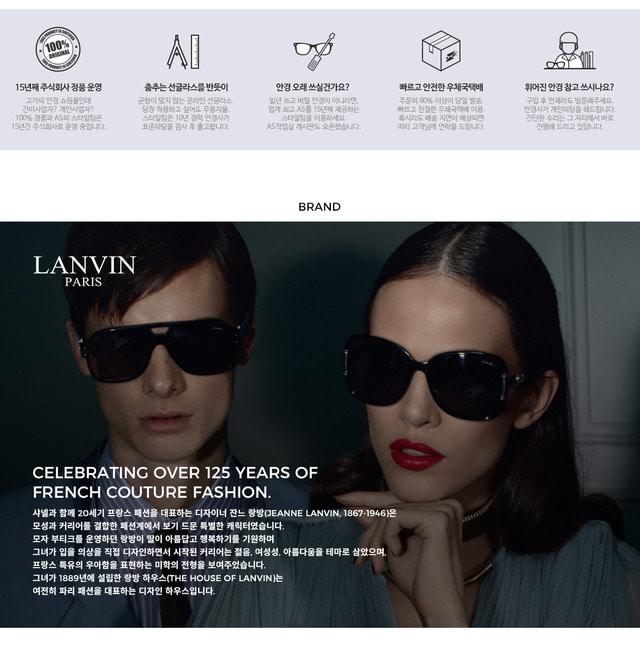 Lanvin Lanvin SLN096G 648R