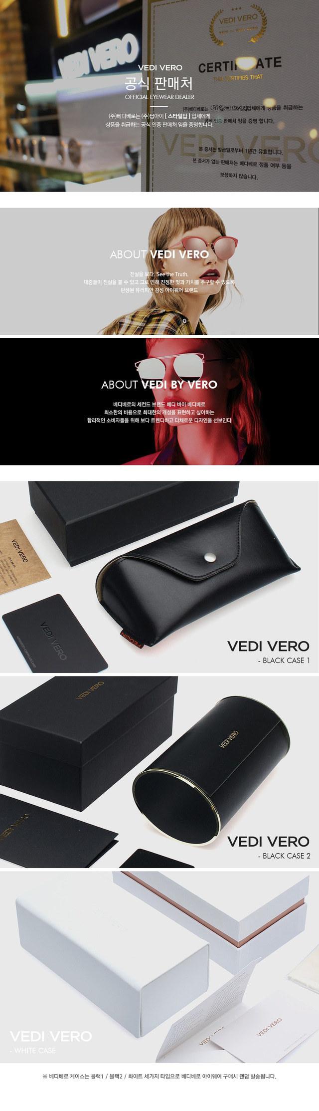 Vedi Vero Bedi Vero VE601 WHC
