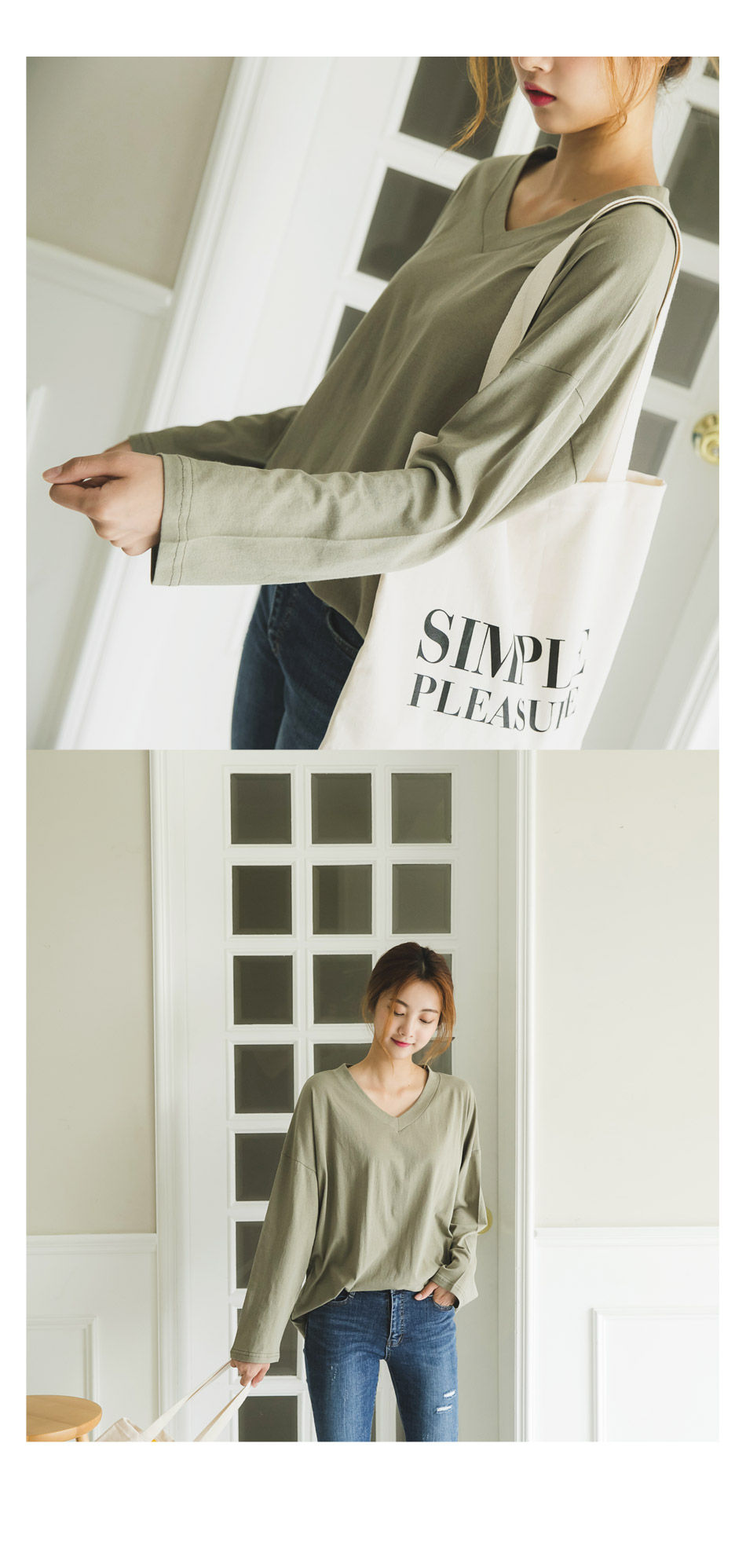 Simple Lettering Eco Bag