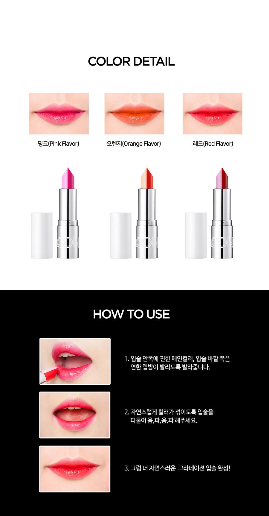 Chewing two-tone tint lip balm
