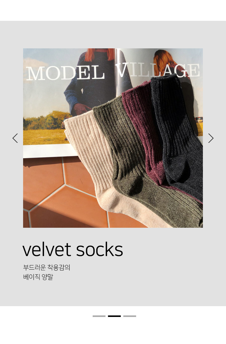 Velvet gold socks