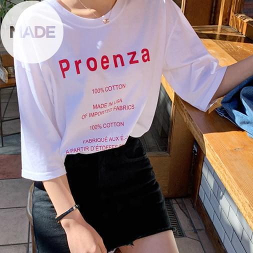 Fuse Lettering T-shirt