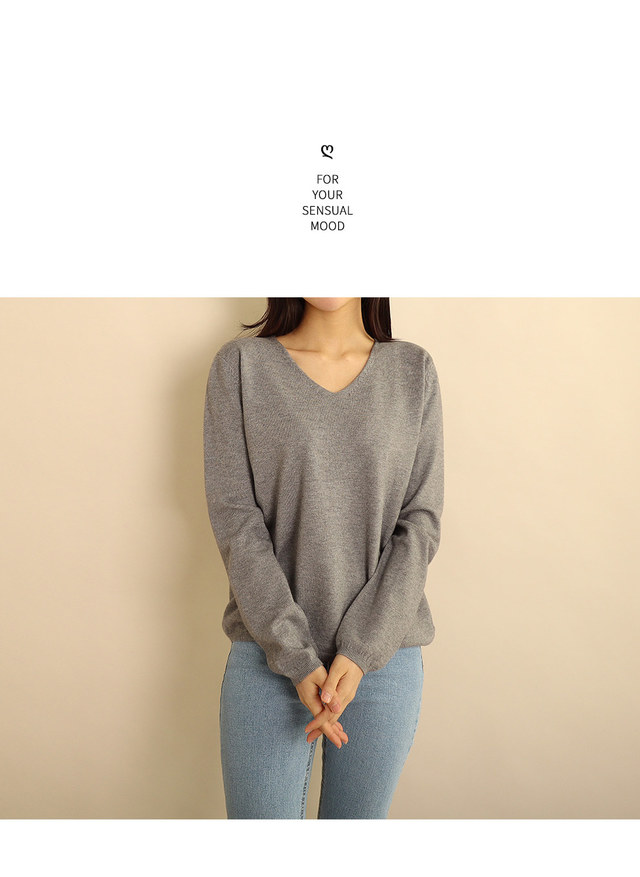 With Weave Neck Knit