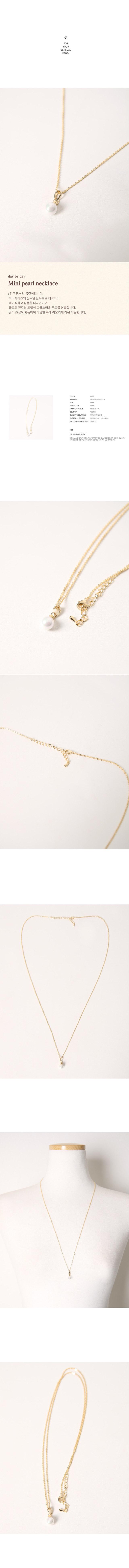 Mini pearl necklace