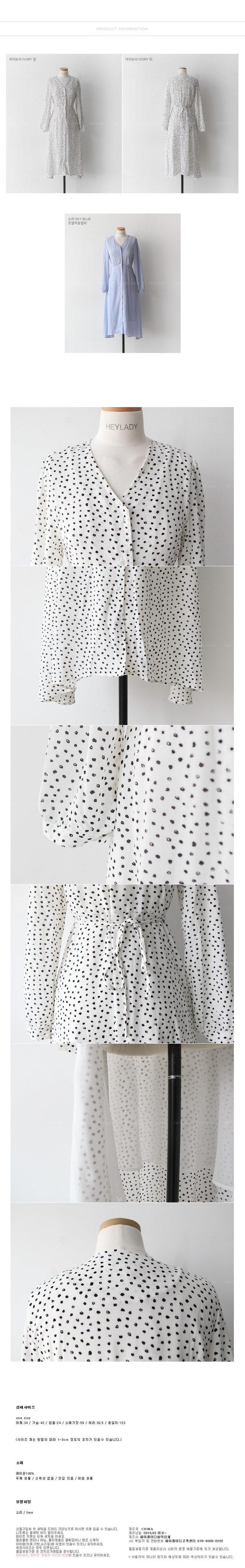 Purin dot dress