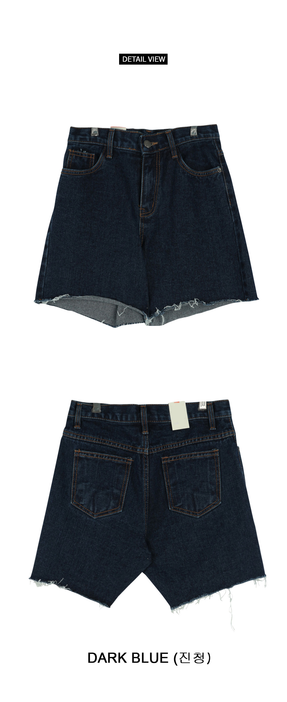 Pomi-Banhai denim shorts