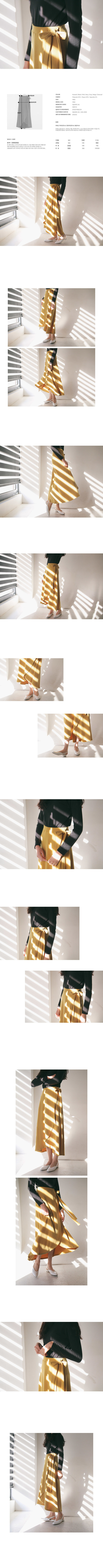 Soft ribbon wrap skirt (mustard out of stock)