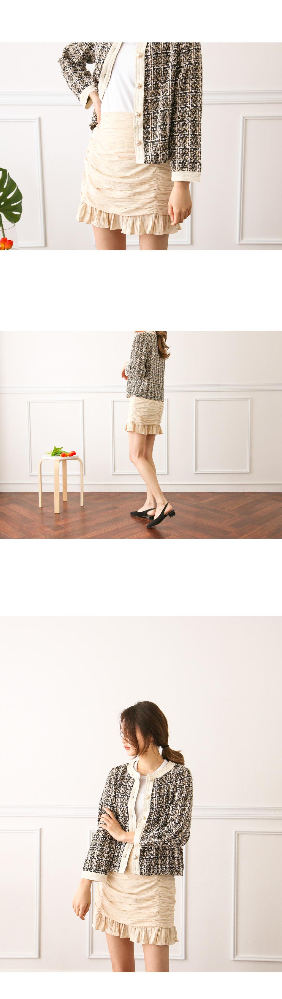 Juliet shearing skirt