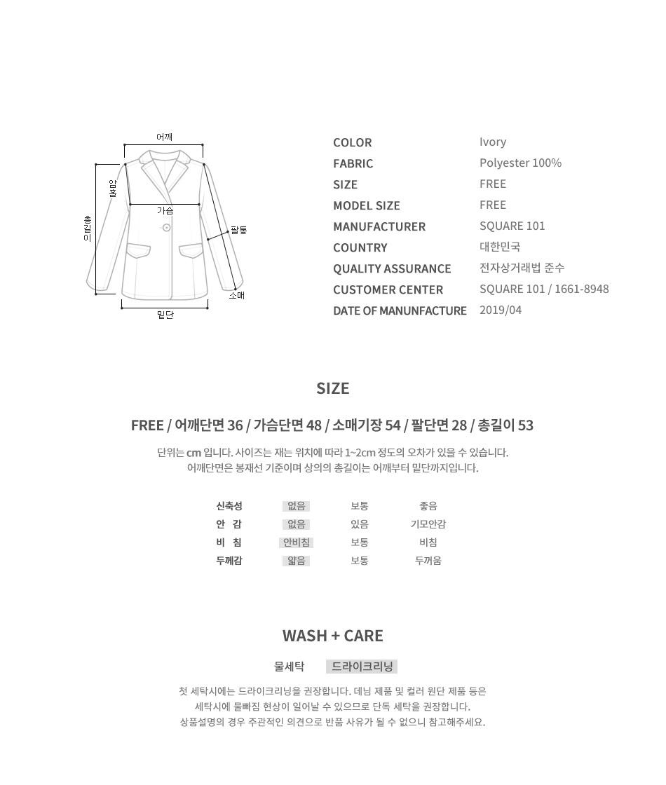 Tweed cardigan jacket
