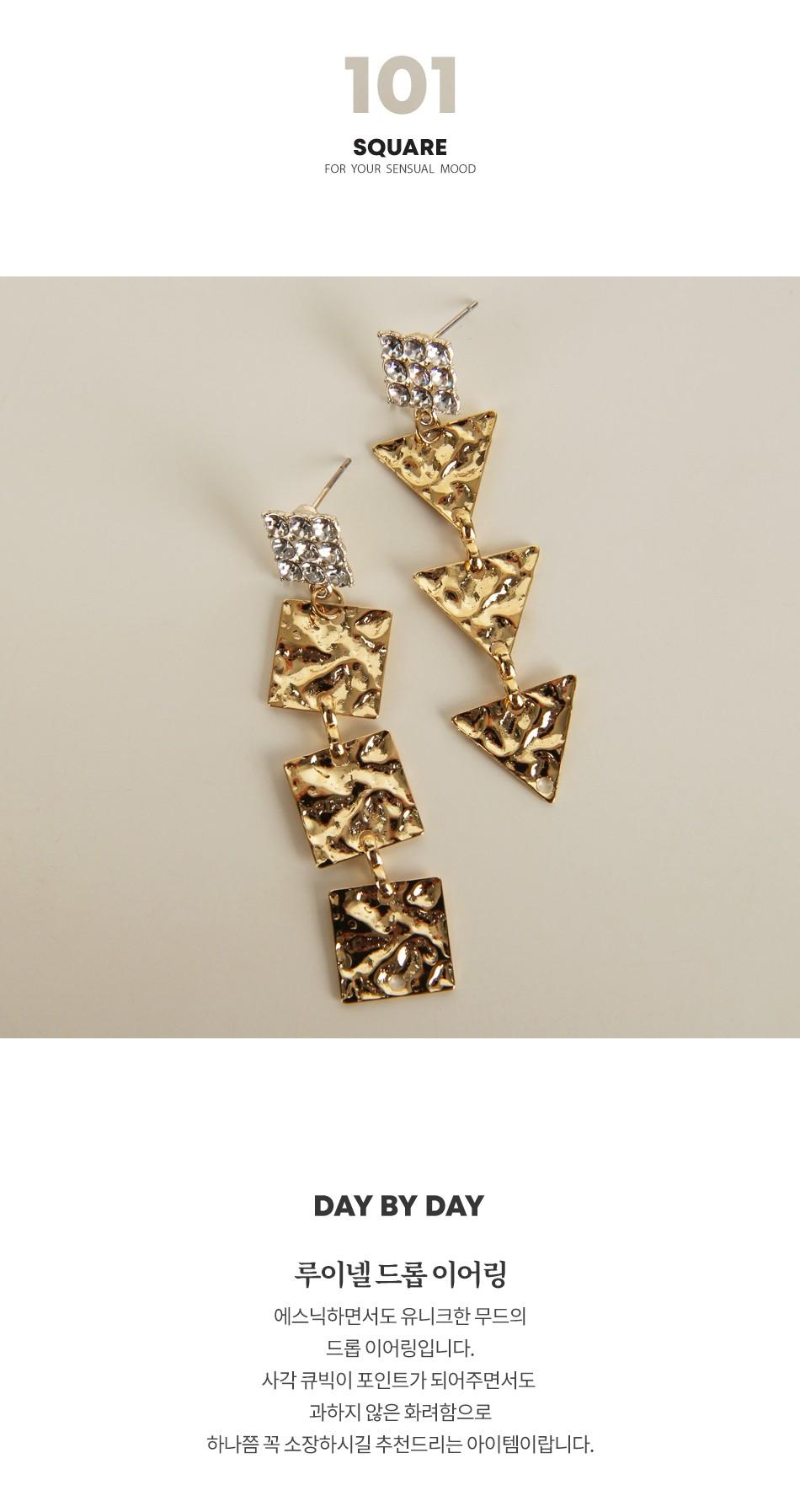 Louiselle drop earrings