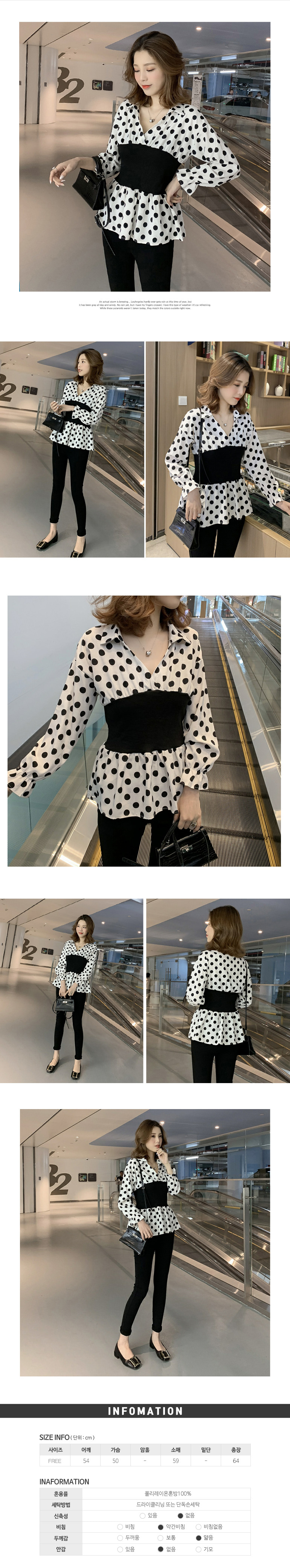 Dotted Layered Top Blouse