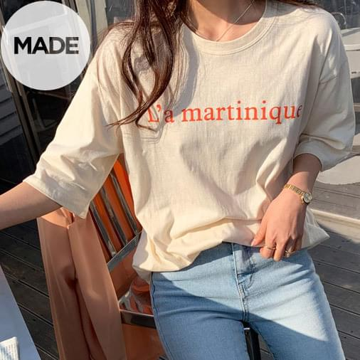 Martin Orange T-shirt