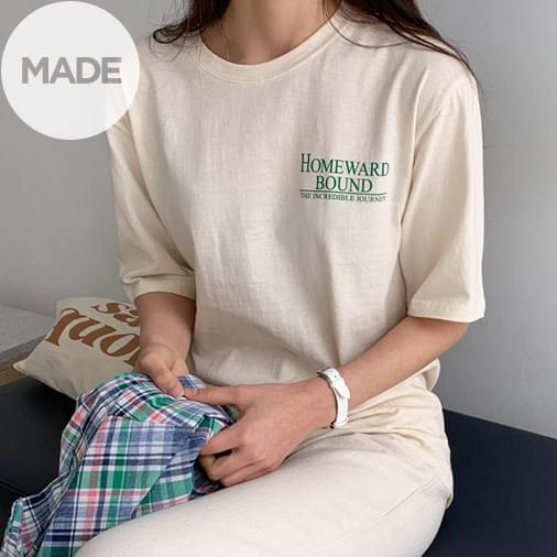Greening Lettering T-shirt