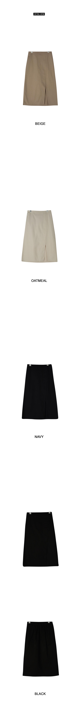 West Bending Long Skirt