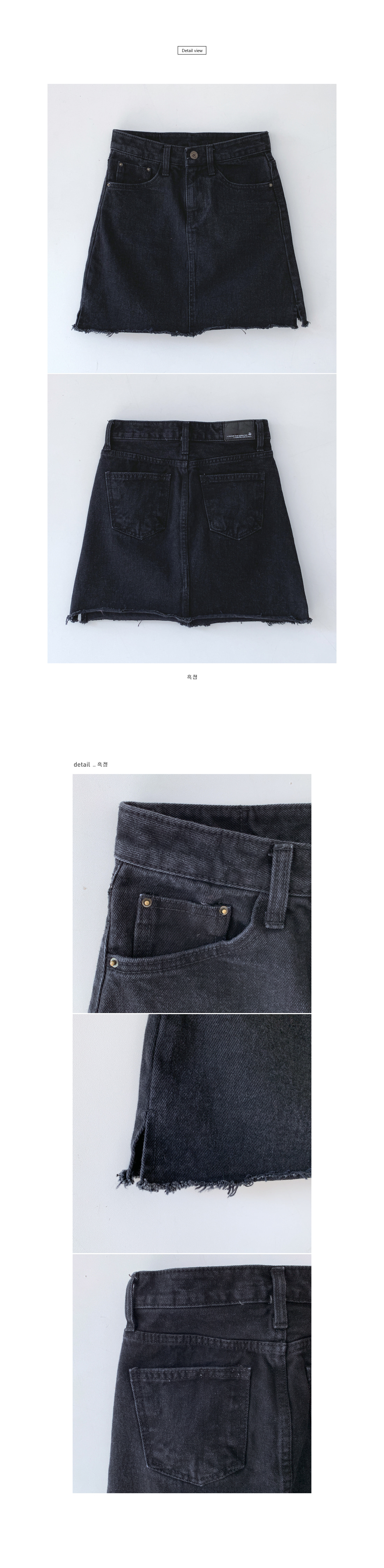 Taize Black Blue Mini Skirt
