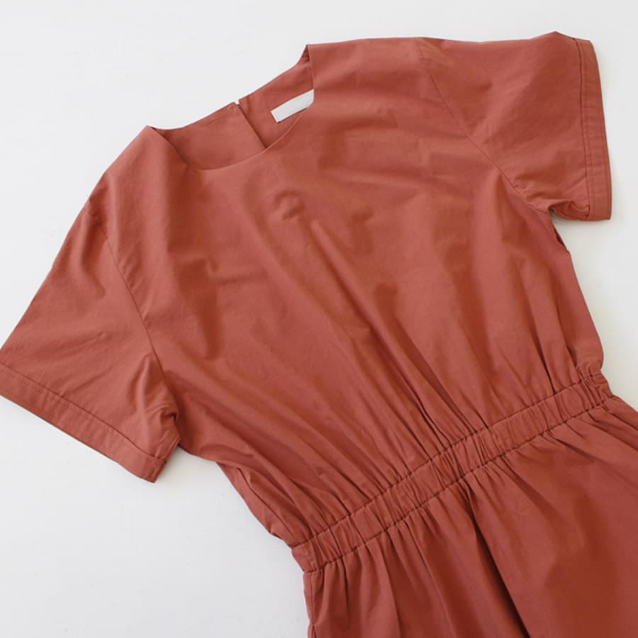 Peru Bending Dress