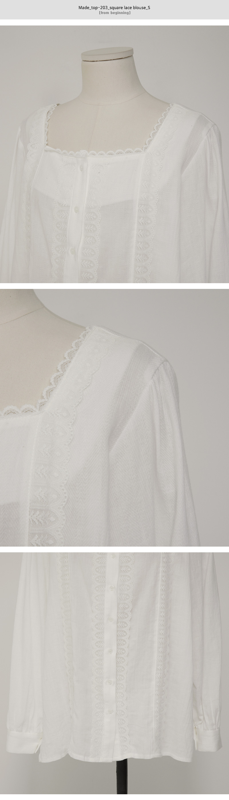 Made_top-203_square lace blouse_S