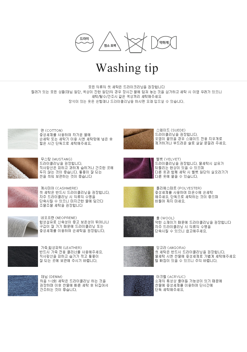 Sopne knit
