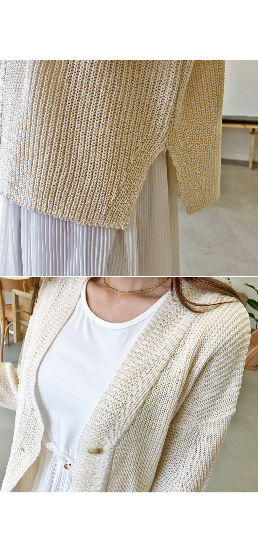 Basic Day cardigan