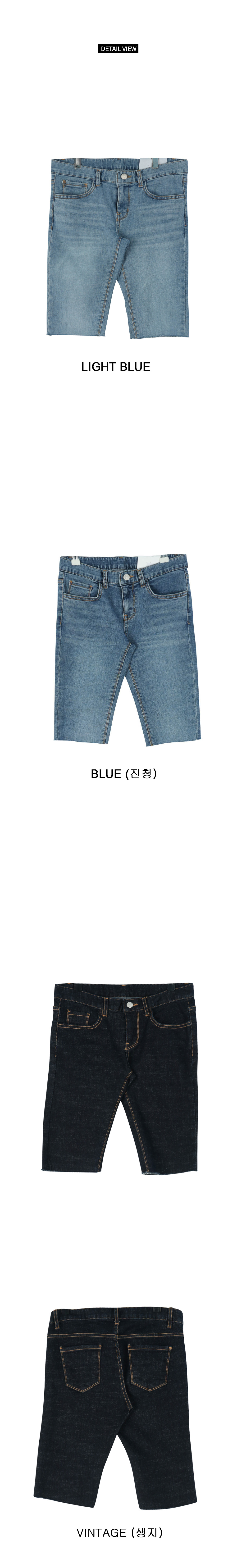 Cloud 5 piece denim pants