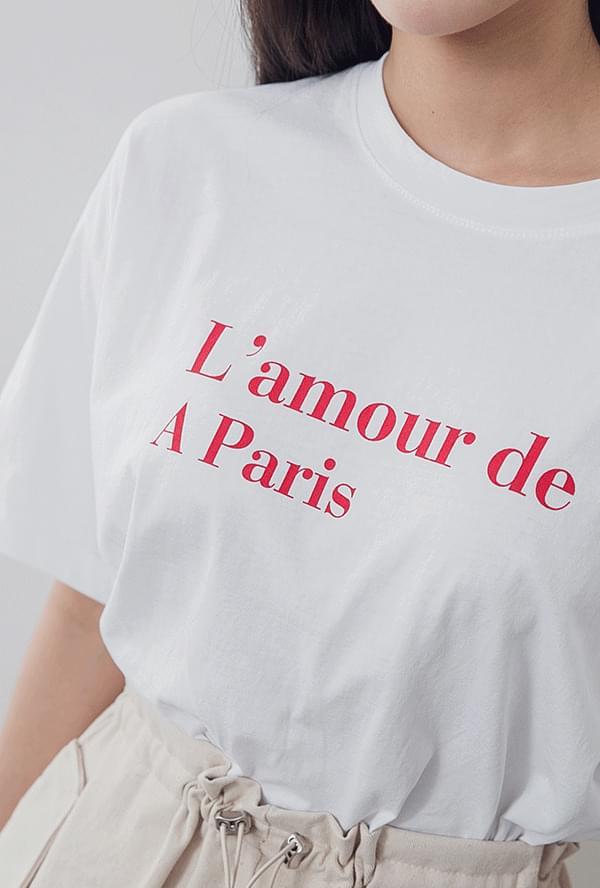 Ramot Basic T-shirt