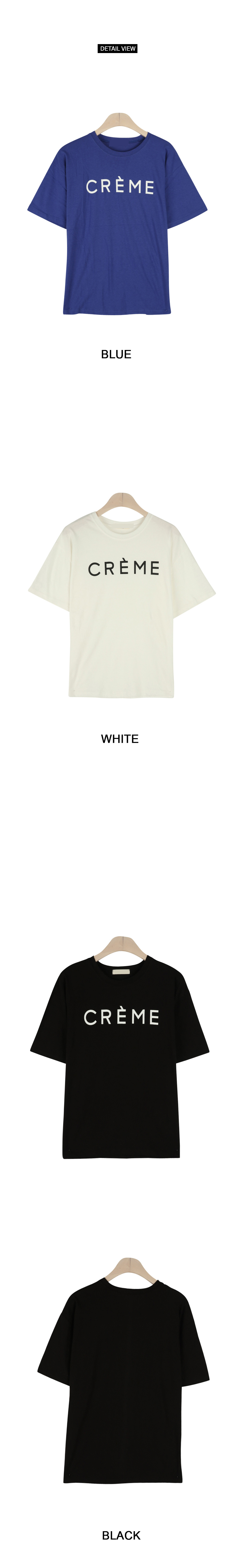 Cream Round Polo Shirt