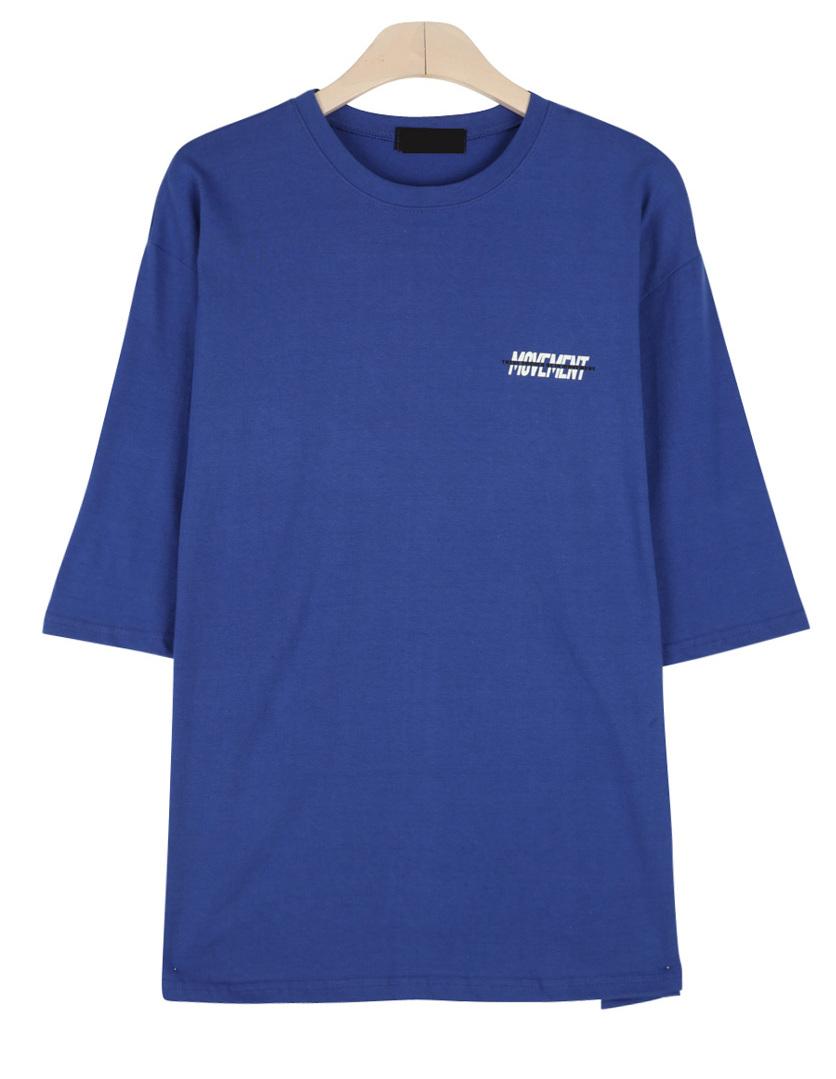 무브 라운드 반팔 티셔츠 (t6177)