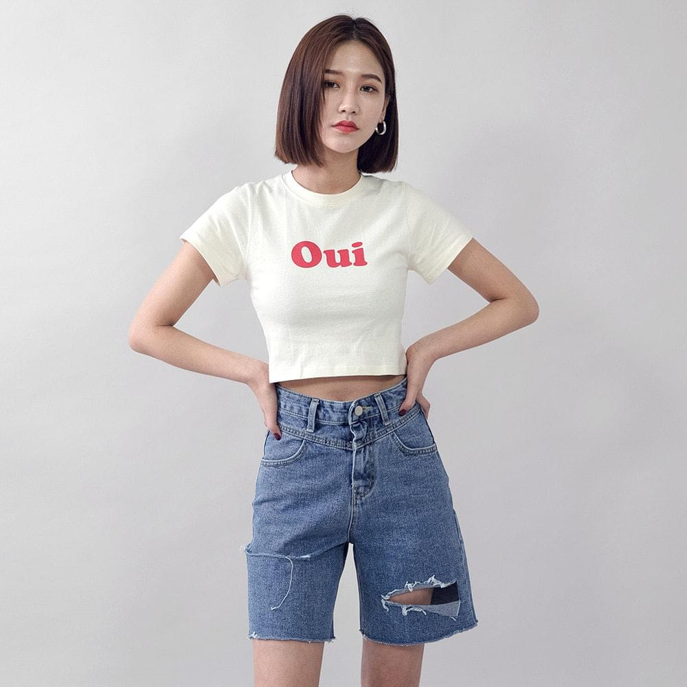 Owl Crop T-shirt