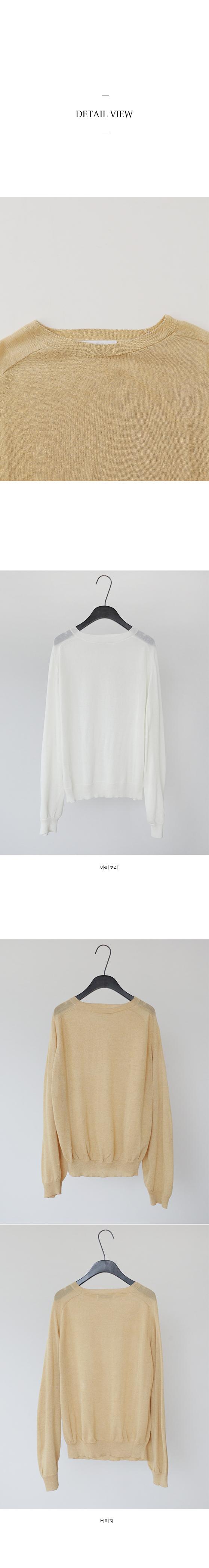 round see-through knit
