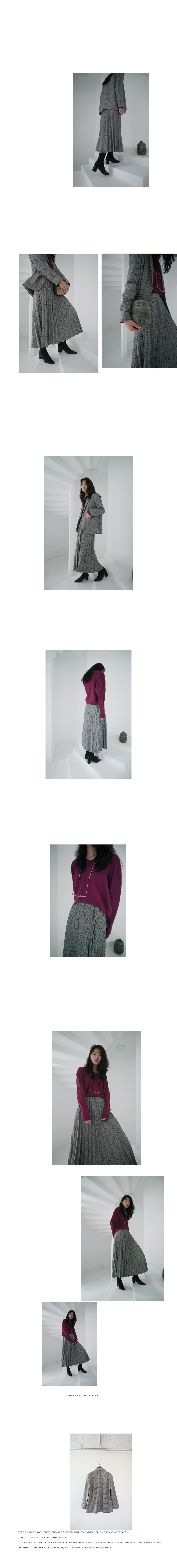 tartan check set - skirt