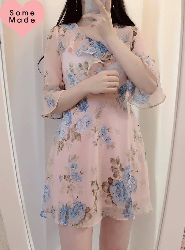 Self Made ♥ Blossom Floral Dress
