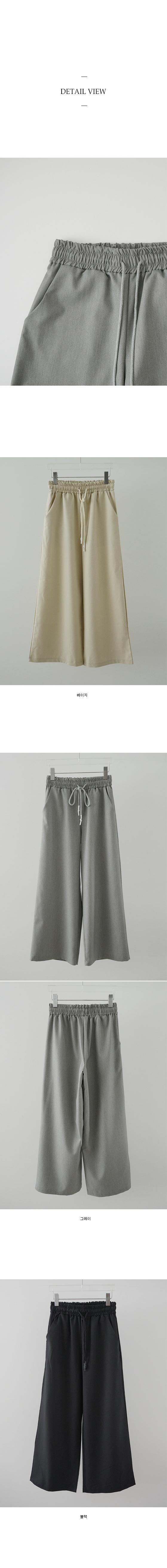 easy wide banding pants
