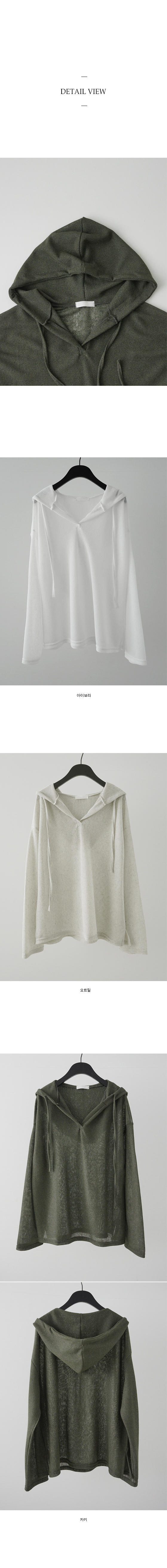 natural mood mesh hood top