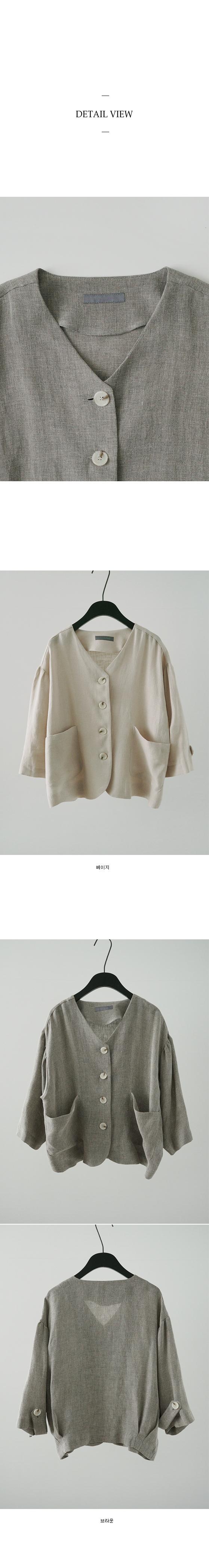 non collar puff linen jacket