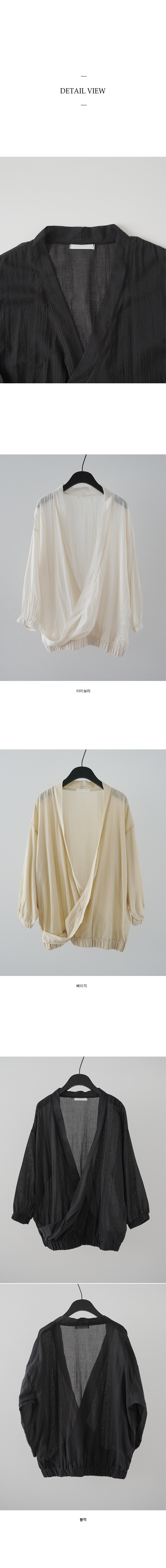 loose fit banding blouse