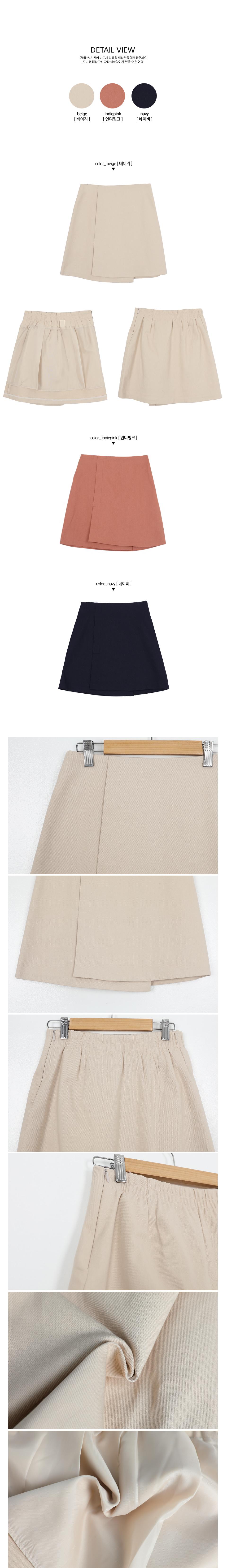 Luffy Bending Mini Skirt