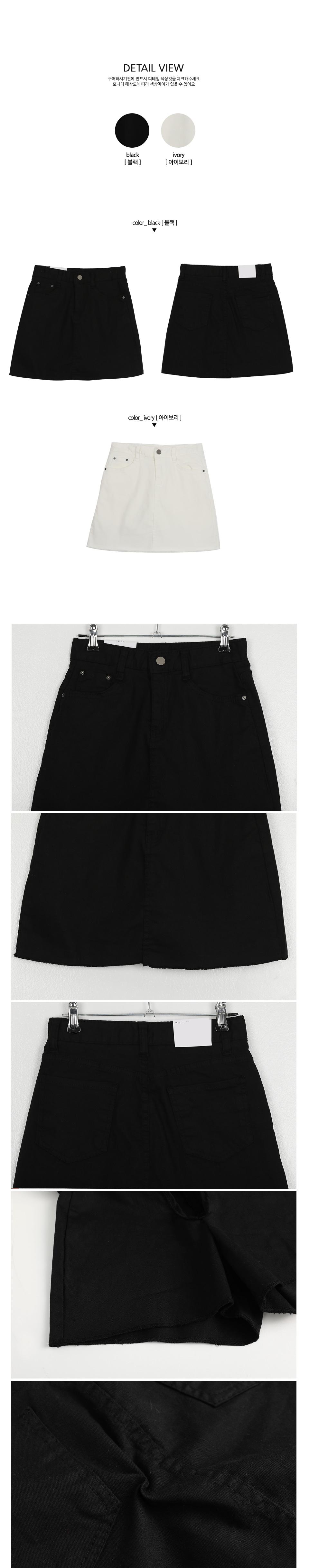 Ticket Skirt Pants