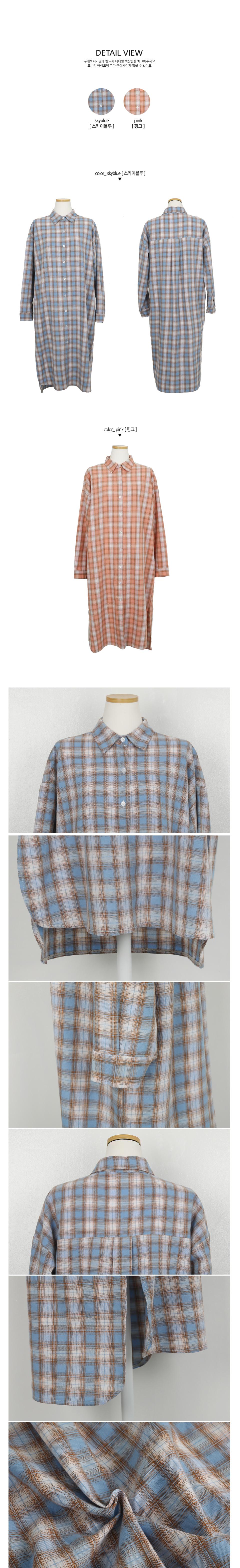 Juicy Check shirt dress
