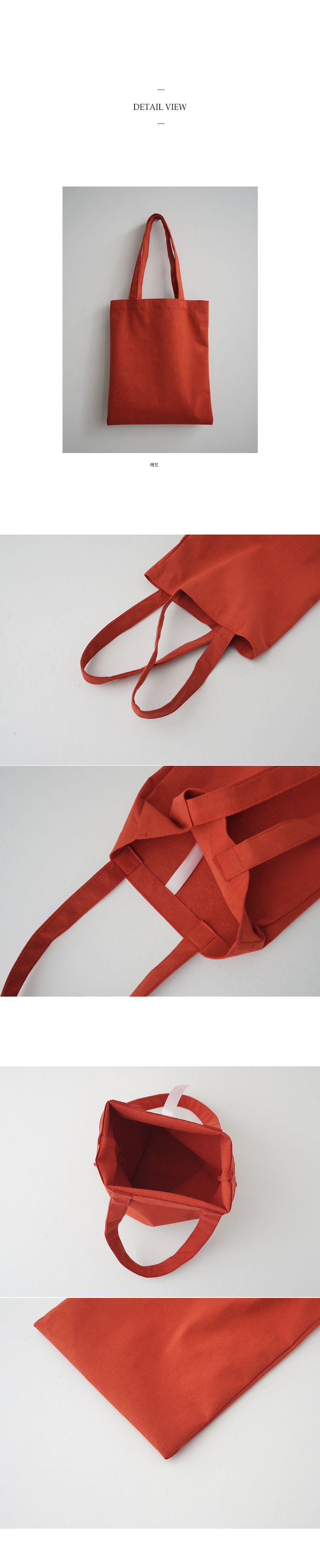 red fleecy eco bag