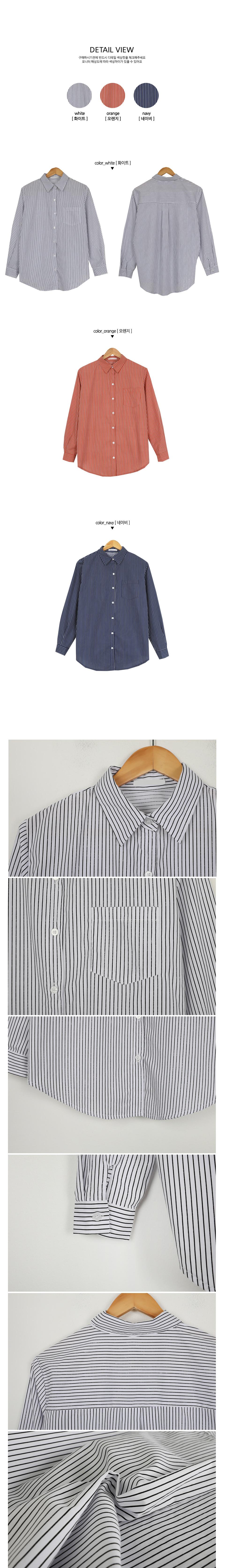 Shirikara ST Shirt