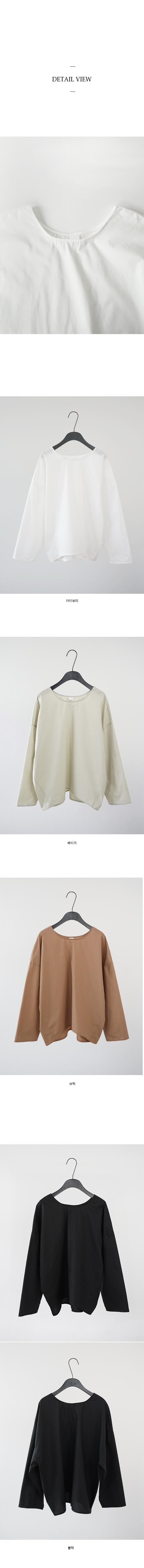 balloon shape light blouse (4colors)